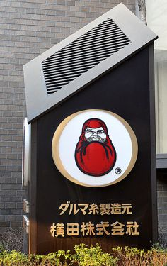 https://flic.kr/p/ntNSGW | Japan Characters - Human | Japan Characters - Human  --- TERATOIID T-shirts / Linogravure / Petite série / Coton bio. www.teratoiid.com www.teratoiid.over-blog.com