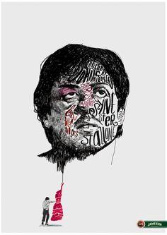 Rocky - Peter Strain Illustration