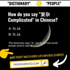 Chinese Pronunciation, Chinese Lessons, Learn Chinese, Chinese Language, The Real World, Speakers, Let It Be, Sayings