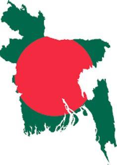 Born in London but originally from Bangladesh
