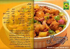 Chilli chicken French Cooking Recipes, Cooking Recipes For Dinner, Vegetarian Cooking, Fried Chicken Recipes, Spicy Recipes, Healthy Recipes, Chicken Recepies, Biker, Main Course Dishes