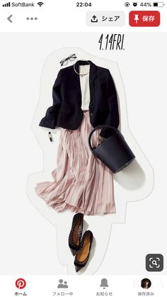 Fashion Mode, Office Fashion, Work Fashion, Womens Fashion, Muslim Fashion, Modest Fashion, Fashion Outfits, Hijab Fashion Inspiration, Style Inspiration