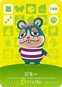 Marty - S2 - Japan VERSION - Nintendo Animal Crossing New Leaf ... on operating system designer, marketing designer, php designer, word designer, form designer, audio designer, database designer, html5 designer,