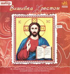 http://mila29.gallery.ru/watch?a=bqrh-iCf8