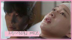 너의 노래를 들려줘 | 디지털 KBS Drama, Drama Theater, Dramas