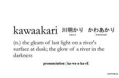 kawaakari