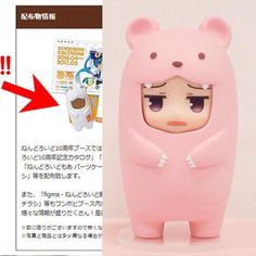 Gifts for Nendoroid Fans #WonderFestival2016Winter WF limited Item  http://ift.tt/1QwJP70  http://ift.tt/1STabAJ #WF2016w  #nendoroidnews #nendoroid #黏土人 #ねんどろいど #Figure #toyphotography #toygraphy #PVC #ACG #Anime #adorable #goodsmile #cute #kawaii #Nendos #GSC# #粘土人#