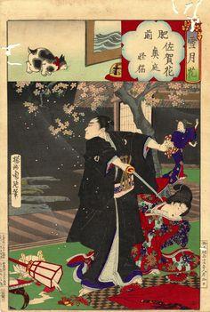 Image Title: Hizen, Flowers of Saga, Cat Monster of the Inner Garden  Artist: Yoshu Chikanobu  Creation Date: 1884-08-02  Nationality:…