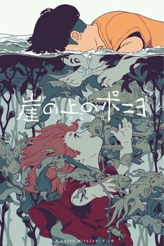 ponyo is a weird ass movie. i love ghibli but ponyo gave 7 yr old the the creeps and i haven't seen it since .anyways, pretty poster! Studio Ghibli Films, Art Studio Ghibli, Studio Ghibli Poster, Studio Ghibli Characters, Anime Characters, Totoro, Art Anime, Anime Kunst, Screen Print Poster