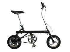 CMYK Electric Bike by Jordi Borras Albert, via Behance
