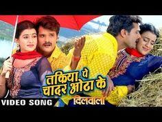 9 Best Bhojpuri Album Video Song images in 2018   Album, Videos:__
