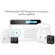 Etiger Luxury Wireless Pstn/gsm Double Network Security Alarm System Home Security Alarm System LCD Display Security Kit With Andriod/ios App(White) Home Security Alarm System, Home Security Tips, Alarm Systems For Home, Wireless Home Security Systems, Safety And Security, Security Camera, System Camera, Home Safety, Security Surveillance