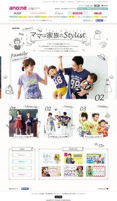 Web Design, Layout, Poster, Life, Fashion, Moda, Design Web, Page Layout, Fashion Styles