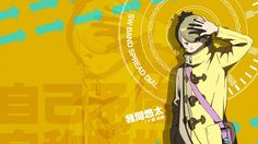 Yuta Gamon Occultic Nine Anime Wallpaper