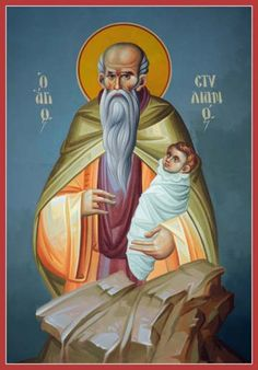 Stylianos of email. Byzantine Icons, Early Christian, Orthodox Icons, Religious Art, Gabriel, Style Icons, Saints, Cathedral, Princess Zelda