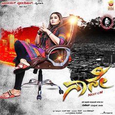 Naane Next CM Kannada Movie Mp3 Songs   Download  :: http://songspkhq.com/naane-next-cm-kannada-songs-download/