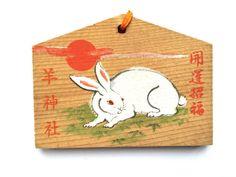 Japanese Shrine Wood Plaque - Rabbit and Sunrise - Hitsuji Shrine in Nagoya (E4-39) for Amulet