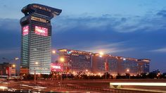 Morgan Plaza, now called Pangu 7 Star Hotel is a luxury seven star hotel from China. The hotel opened to public in 2008 is known for its excellent architecture and the proximity of china's largest and world's fourth largest library.