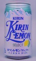 )キリンレモンセレクト/キリンビバレッジ/Kirin Lemon/Kirin Beverage