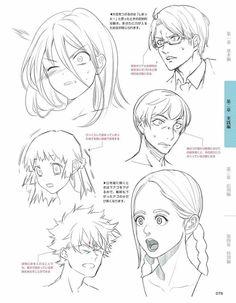 Crie Seu Mundo: TREINO DE EXPRESSÕES Manga Drawing Tutorials, Manga Tutorial, Drawing Techniques, Drawing Reference Poses, Drawing Poses, Drawing Sketches, Eye Drawings, Anatomy Reference, Drawing Tips