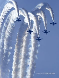 Blue Impulse | Air Show at Gifu Air Base, Japan 岐阜基地
