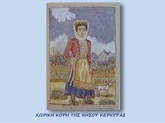 ΘΕΟΦΙΛΟΣ Χωρική κόρη της νήσου Κέρκυρας