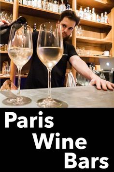 Taking time to drink wine in Paris is a must during any visit to France's magical city of lights. Check out more than a dozen Paris wine bars that you will love both for their wine selections and hip vibes. | Paris | France | Natural Wine | French Wine | Paris Wine | Wine in Paris