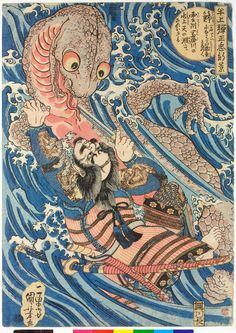 Hangami Danjo-no-jo Arakage killing a giant salamander in the Tontagawa river in the province of Izumo. Print artist Utagawa Kuniyoshi (歌川国芳)