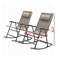 Orbit Relaxer Black Rocking Steel Chair Sun Lounger