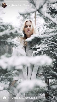 Fashion fotography photography pictures ideas for 2019 Snow Photography, Creative Photography, Photography Poses, Winter Senior Pictures, Winter Pictures, Holiday Pictures, Winter Drawings, Shotting Photo, Poses Photo