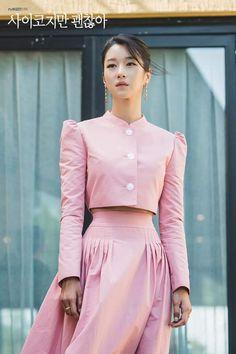 Cotton Maxi Skirts, Size Zero, Korean Outfits, Korean Actresses, Its Okay, Korean Celebrities, Kdrama, Korean Fashion, High Waisted Skirt