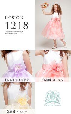 abe4fa0d2bd7a アメリカインポートのドレス、倉庫処分で登場 KID8。子供ドレス ピアノ発表会