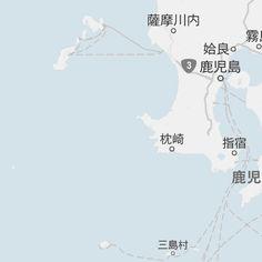 東シナ海に浮かぶちいさな島・甑島に、未来をつくるアトリエができました。
