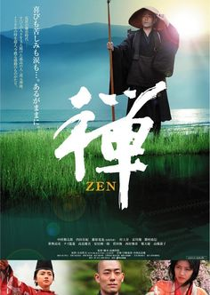 Zen - The Life Of Zen Master Dogen