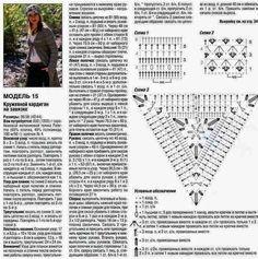 Crochet Coats + Diagrams