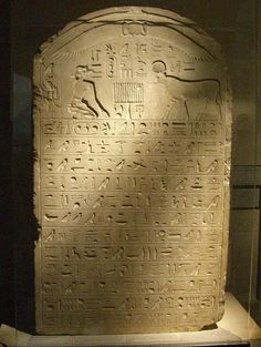 A stele dating to the 23rd regnal year of Pharaoh Amasis II or Ahmose II (570 – 526 B.C.) of the 26h dynasty of Egypt on display at the Louvre.