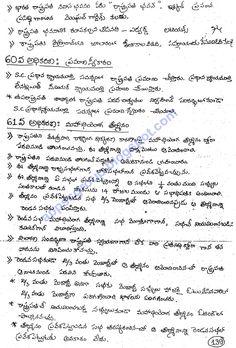 Part 8 - Indian Constitution Class Notes for Civil Services in Telugu Medium Indian Constitution, Central Government, Class Notes, Civil Service, History Class, Study Materials, Telugu, Civilization, Logo Design