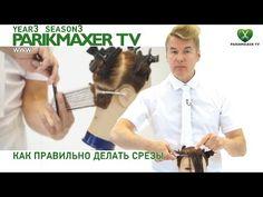 Разделение волос на проборы и зоны. Вячеслав Дюденко парикмахер тв parikmaxer.tv - YouTube