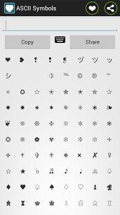 Símbolos texto ASCII: miniatura de captura de pantalla