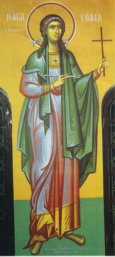 MYSTAGOGY: Saint Sophia the Martyr and Physician