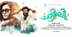 Malayalam – Page 20 – …Zieshaa…*! Malayalam Cinema, Movies, Movie Posters, Posts, 2016 Movies, Messages, Film Poster, Cinema, Films