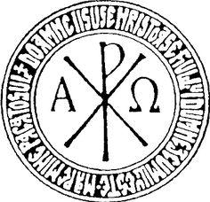 Preghiera di Gesù - Wikipedia