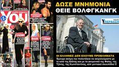 ΔΩΣΕ ΜΝΗΜΟΝΙΑ ΘΕΙΕ ΒΟΛΦΓΚΑΝΓΚ !!!  http://kinima-ypervasi.blogspot.gr/2016/11/blog-post_111.html  #Υπερβαση #Greece