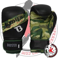 Boxing gloves ideal for the beginner and intermediate kick-boxer. Well rounded glove with good protection at the knuckles. Camouflage style.  #kickboxing #martialarts #boxing #gloves