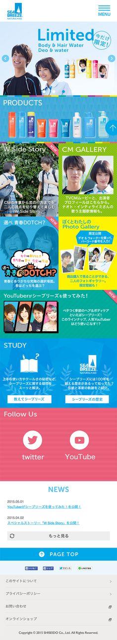 Site Design, Web Design, Web Japan, Tablet Ui, Mobile Ui Design, Website, Smartphone, Posters, Graphics