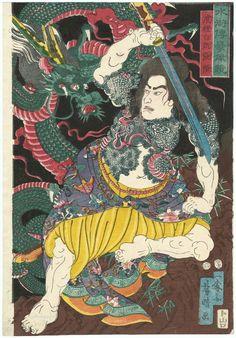 Zhang Shun, the White Streak in the Waves (Rôrihakuchô Chôshun), from the series Mirror of Heroes of the Shuihuzhuan (Suikoden gôketsu kagami)