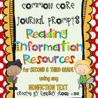 {FREE} 2nd-4th Grade Reading Journal Prompts {Informational Resources- CCSS}