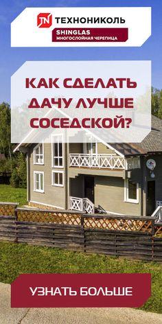Yandex 10