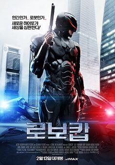로보캅 (RoboCop, 2014)