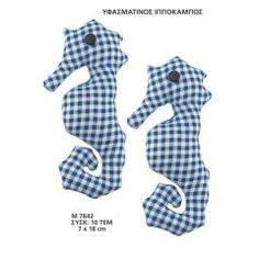 ΙΠΠΟΚΑΜΠΟΣ - Θέμα Βάπτισης | 123-mpomponieres.gr Socks, Sock, Stockings, Ankle Socks, Hosiery
